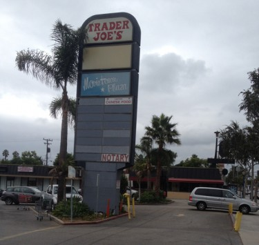 West Hollywood Movietown Plaza
